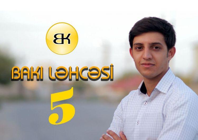 Bakı ləhcəsi. 5-ci buraxılış VİDEO